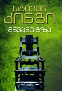 book_519b51e33edad
